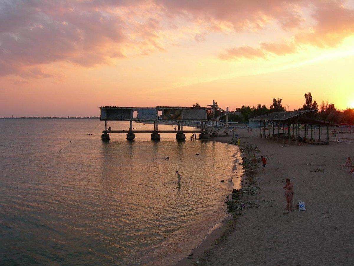 Город евпатория пляж фото