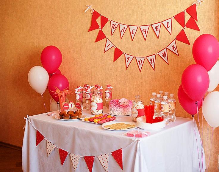 Оформление детского дня рождения 1 годик своими  905