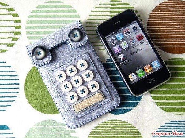 Поделки для мобильных телефонах