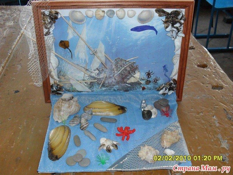 Поделки из природного материала на тематику морскую 9
