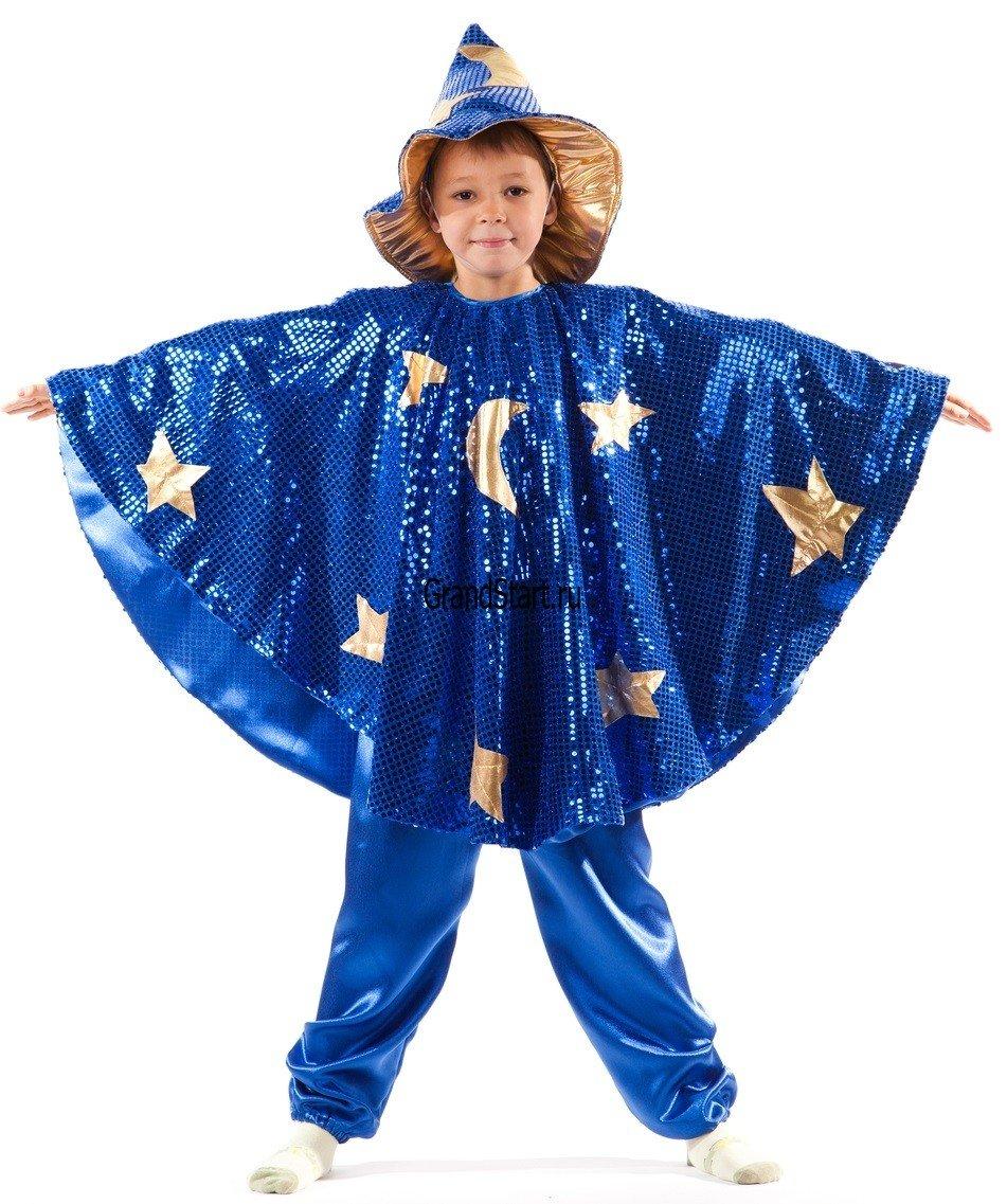 Карнавального костюма своими руками