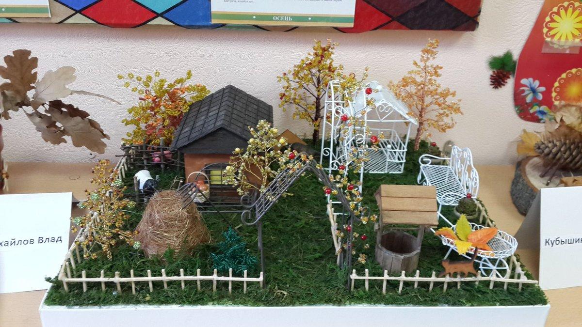 Поделки своими руками для сада осень из природного материала 643