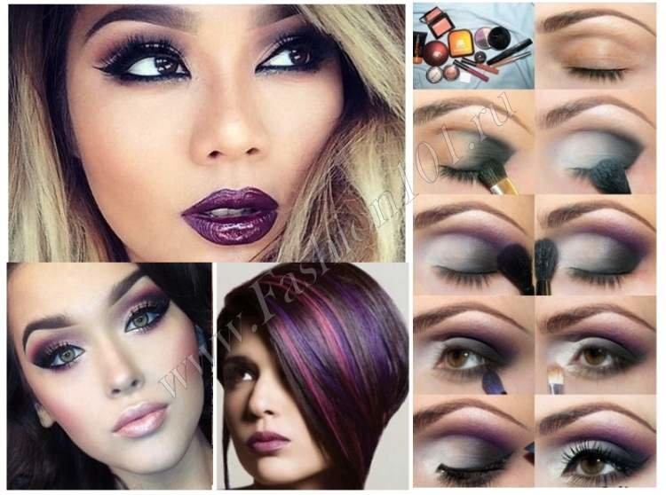 Как можно еще красивее сделать макияж