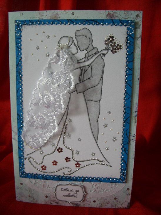 Легкие открытки на свадьбу 60
