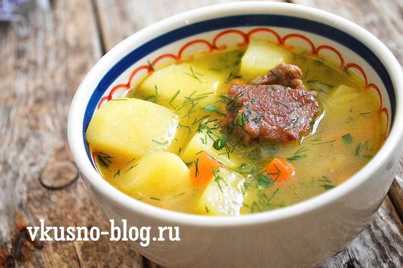 Супы рецепты простые и вкусные из свинины косточек