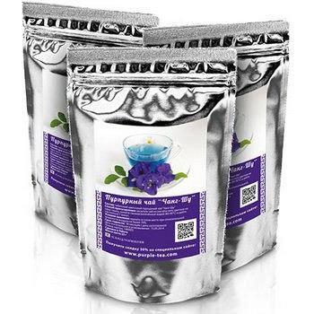 Чанг шу чай цена где купить ростов