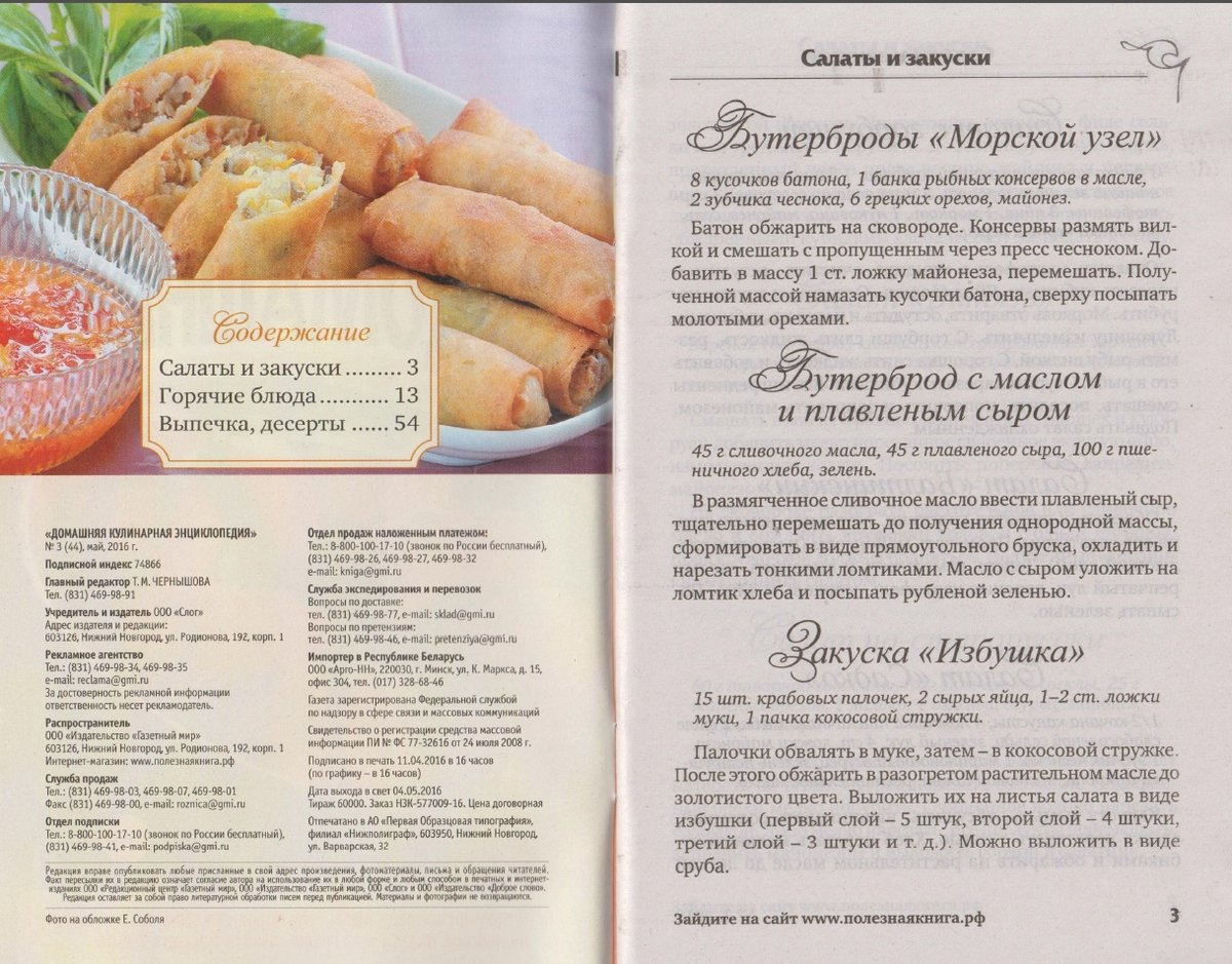 Сырники из творога в аэрогриле рецепт с фото пошагово