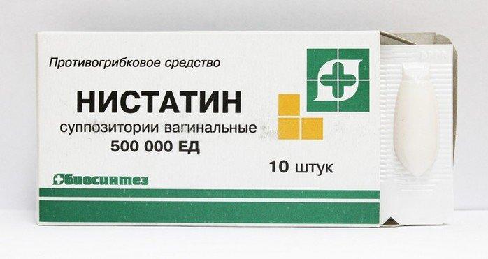 Лекарство от молочницы недорогое и эффективное http://licoo.ru/gPpx/ Обзор самых популярных дешевых лекарств для лечения молочни
