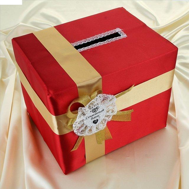 Своими руками коробку для денег на свадьбу 20