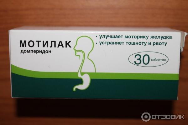Причины тошноты и изжоги http://derevu.ru/2sOO/ Симптомы тошноты и изжоги возникают неожиданно и сильно портят нам жизнь. Из ста