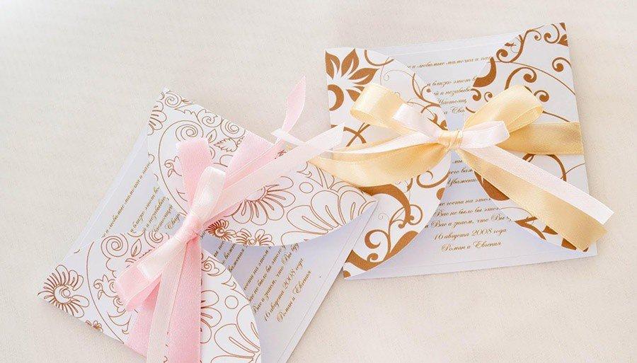 Из чего сделать приглашение на свадьбу своими руками 239