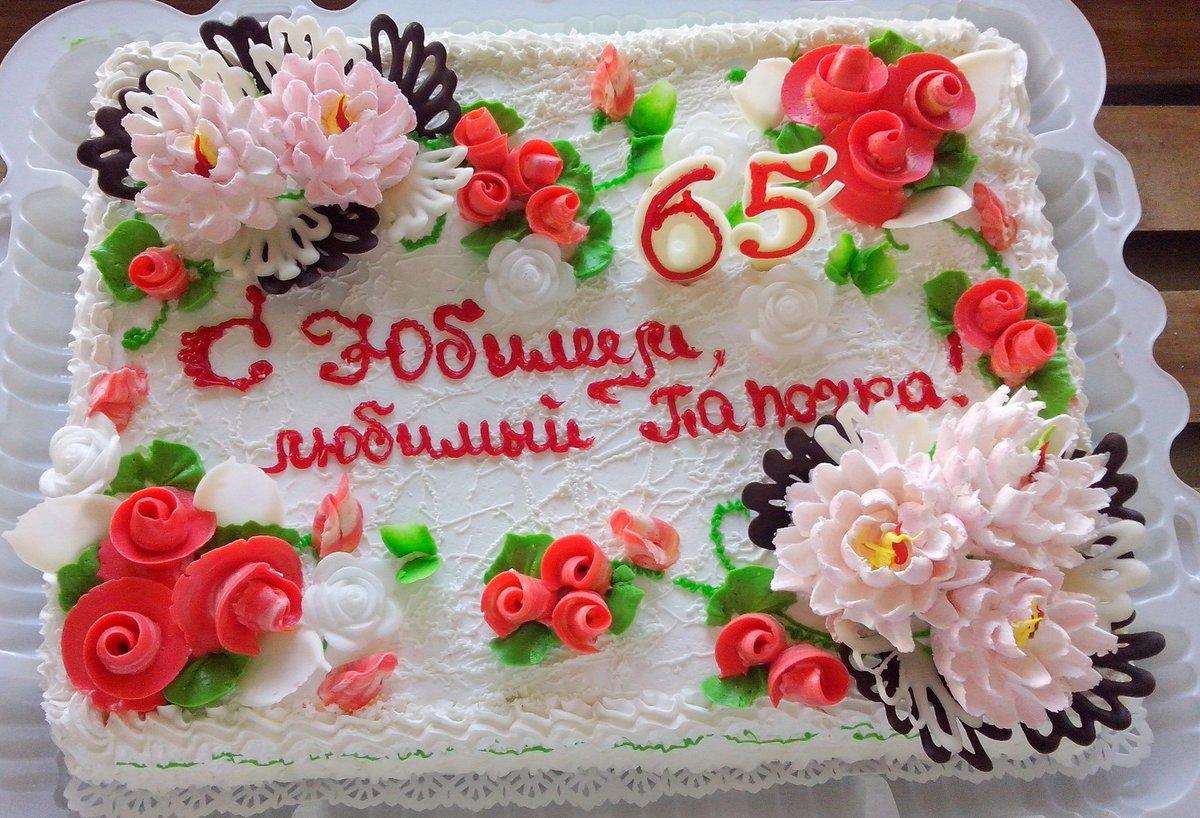 Торт с юбилеем для мужчины из крема