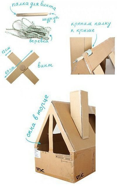 Как сделать бумажную крышу своими руками 47