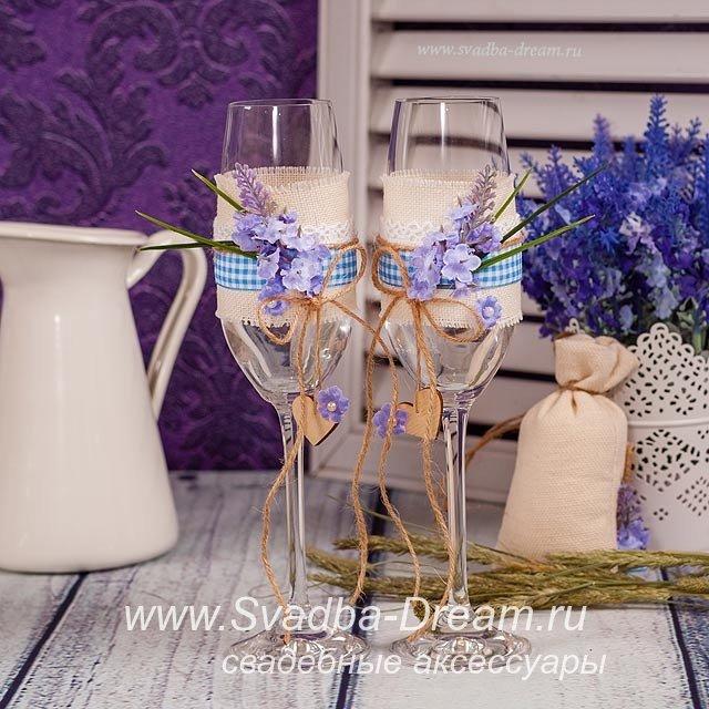 Свадебные бокалы в стиле прованс своими руками