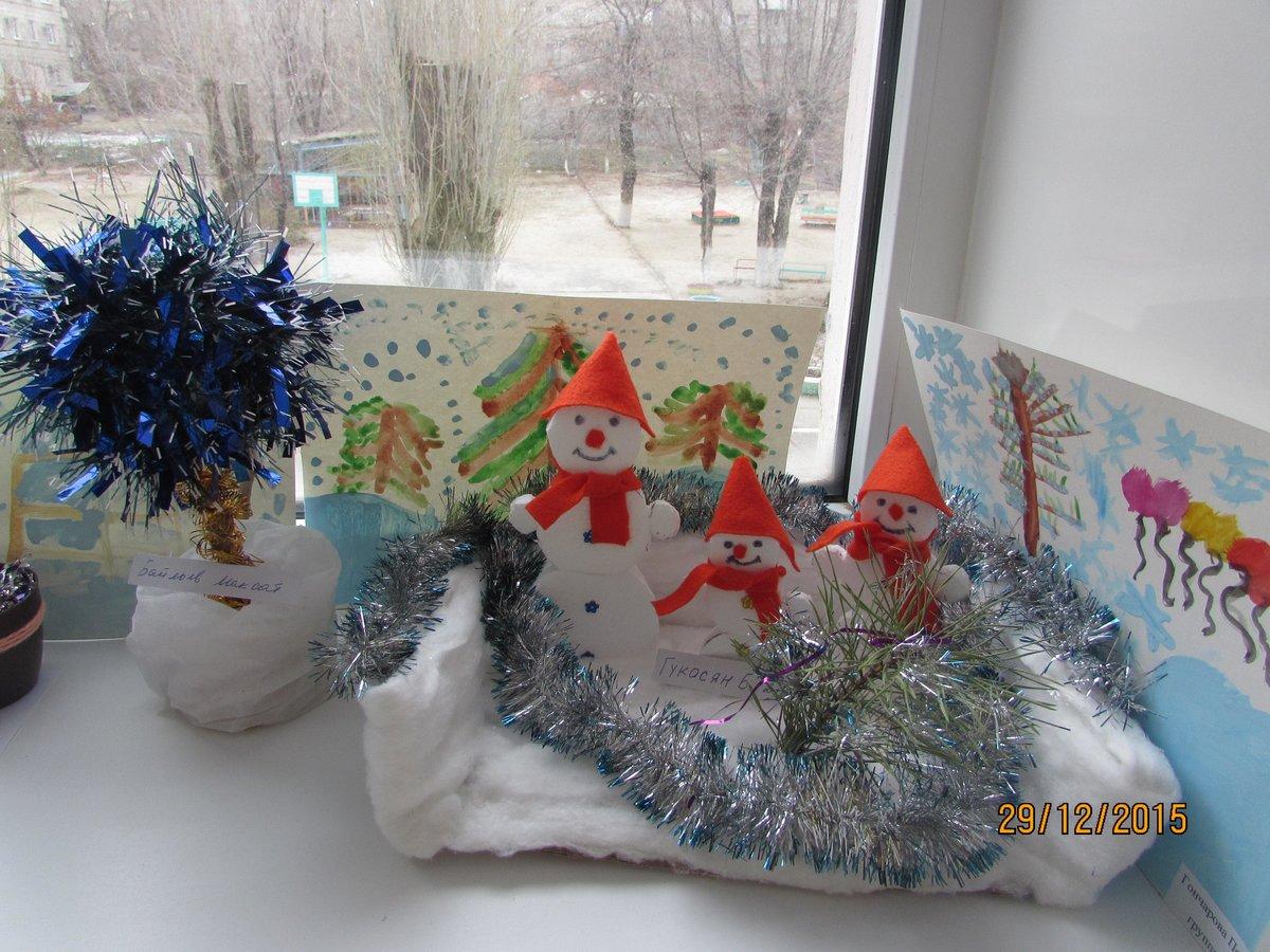 Выставка поделок зимняя фантазия