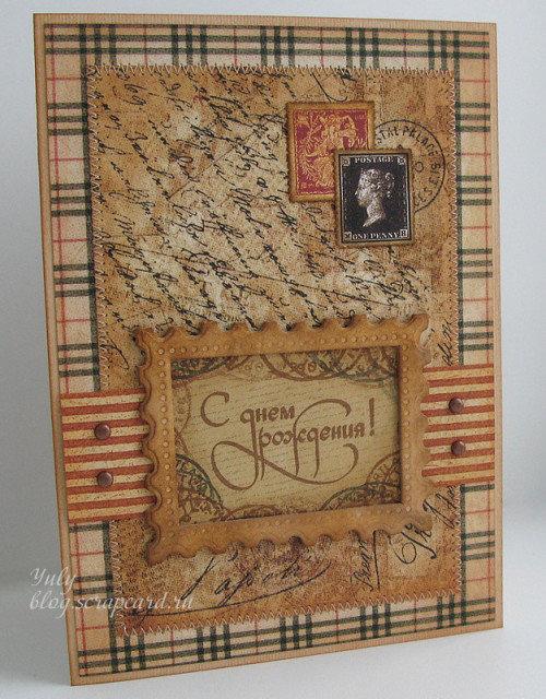 Скрапбукинг открытка с днём рождения для мужчины 84