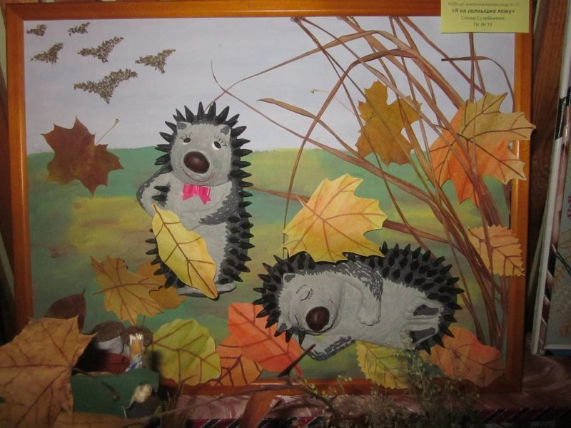 Конкурс поделок из природного материала детский сад