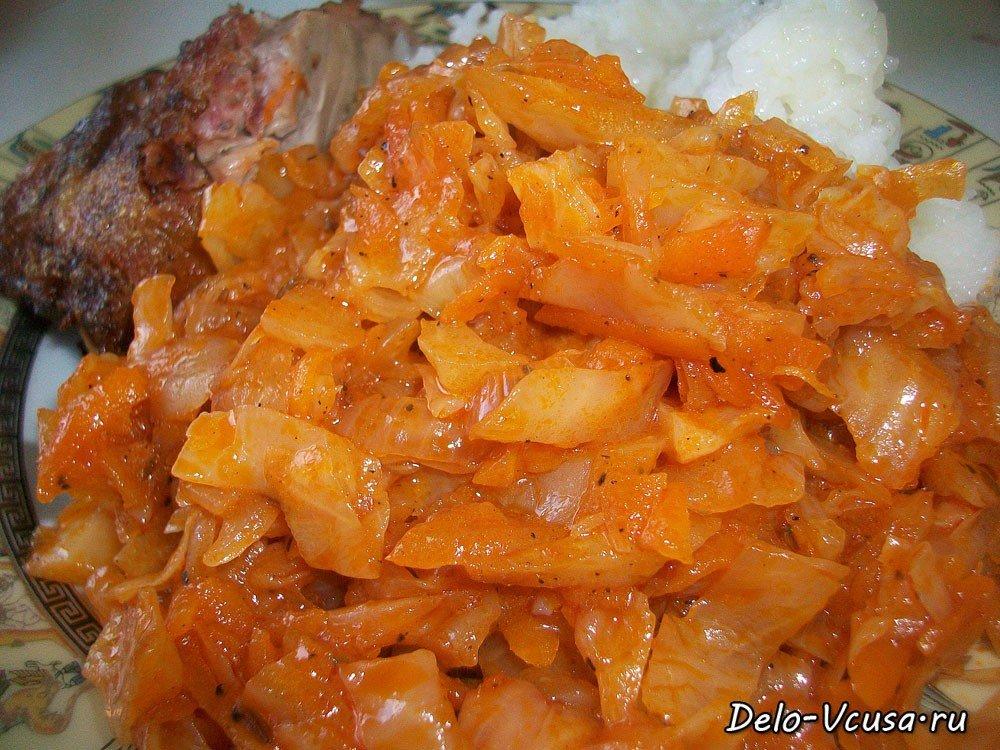 тушёная капуста рецепт с томатной пастой
