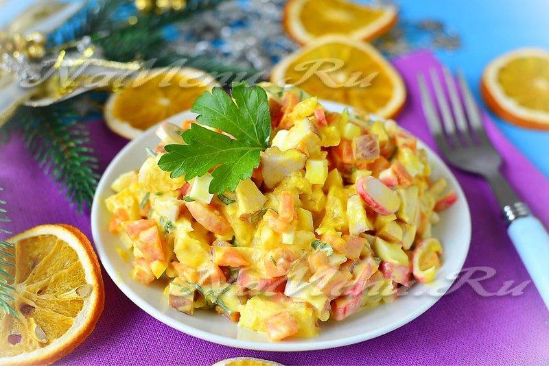 Салат с крабами и апельсином