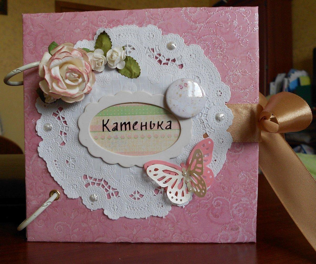 Открытка на день рождения своими руками дочке