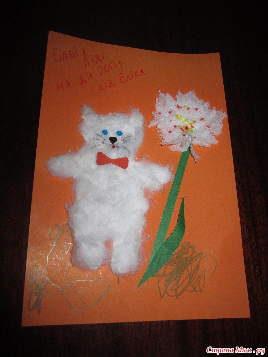 Как сделать подарок для дедушки из бумаги