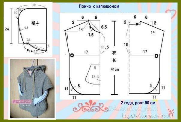 Выкройка капюшона для платья