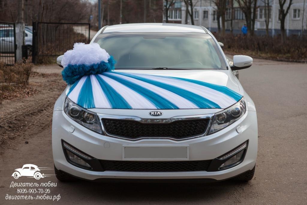 Как украсить капот машины на свадьбу своими руками 13