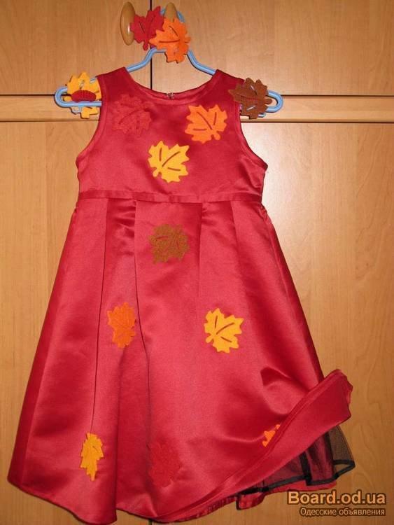 Платье в садик сошью 50