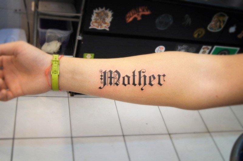 Надписи тату на руке пацаном с переводом