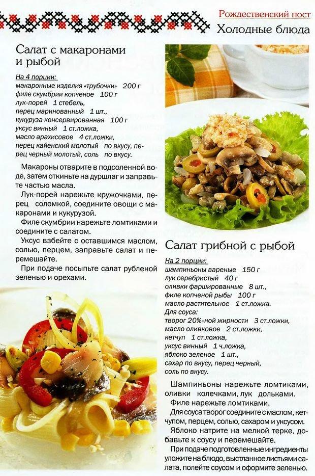 Что приготовить на ужин в духовке рецепт