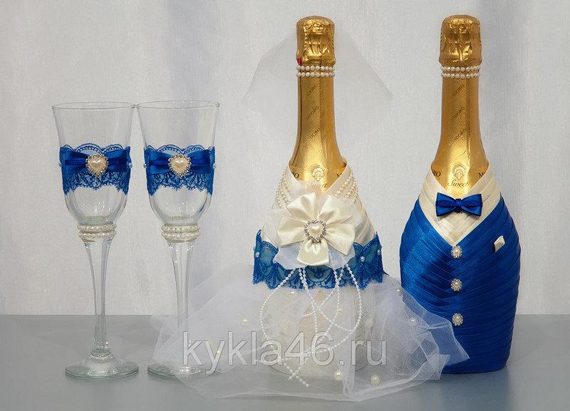 Бокалы для шампанского свадебные невеста