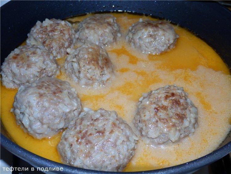 Тефтели куриные с подливкой рецепт с пошагово в