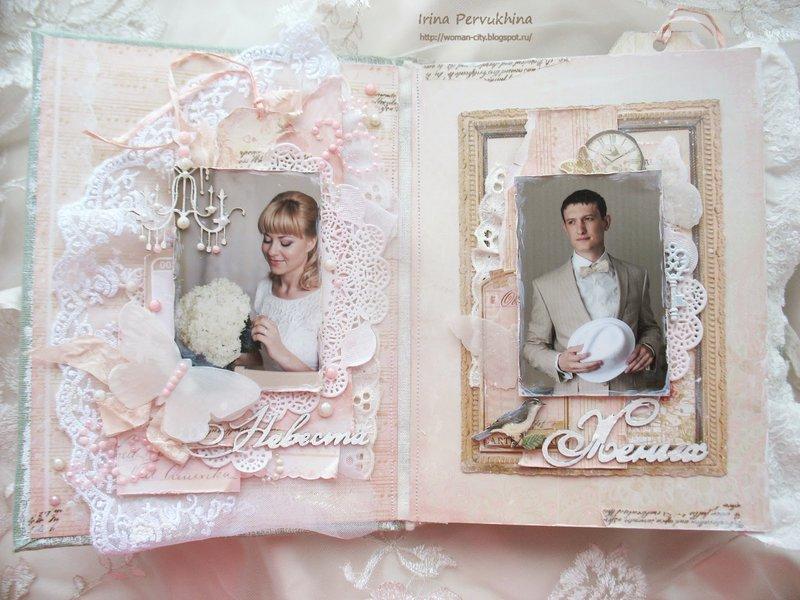 Свадебные альбомы скрапбукинг мастер класс