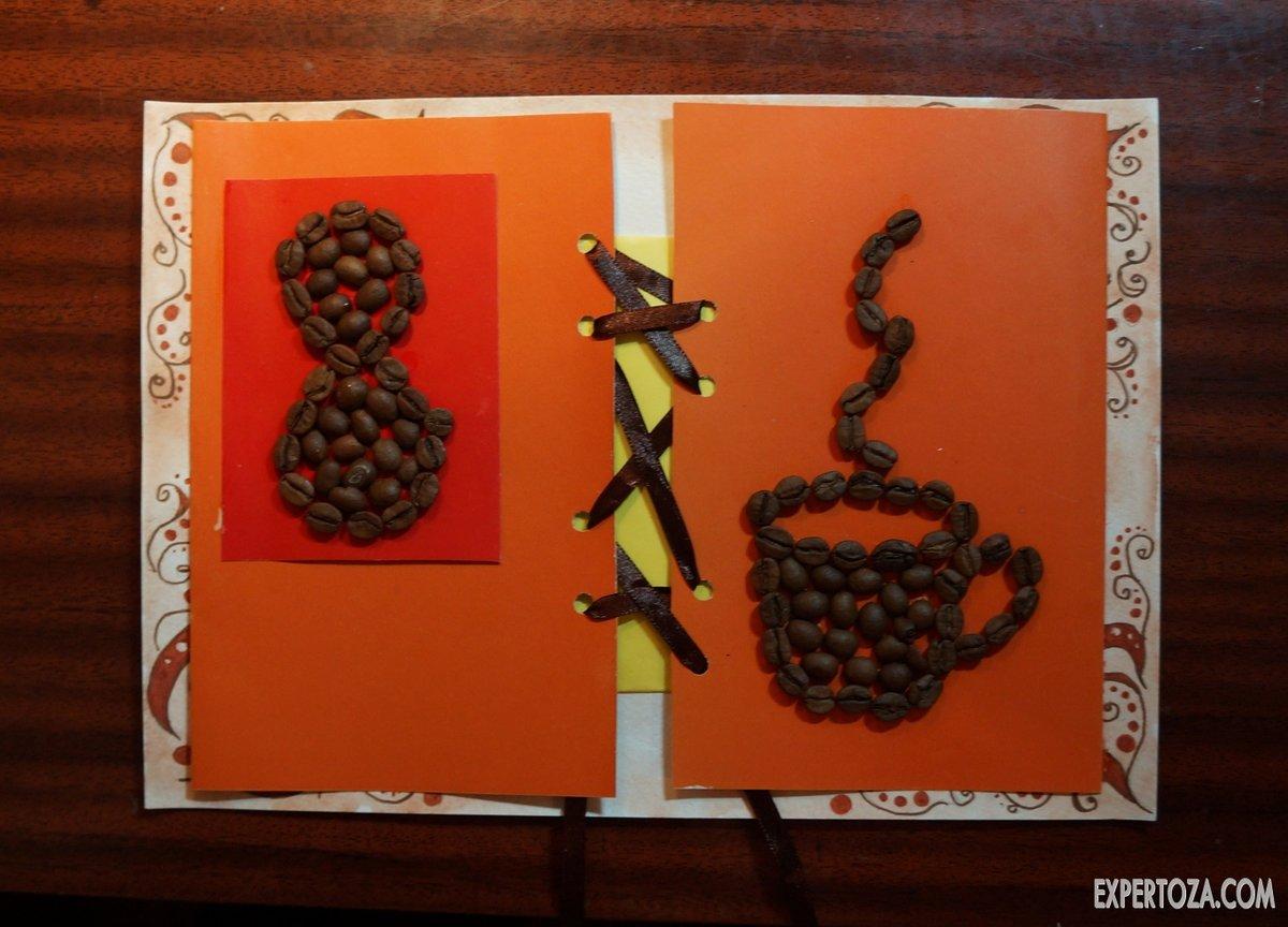 Как сделать открытку из кофе