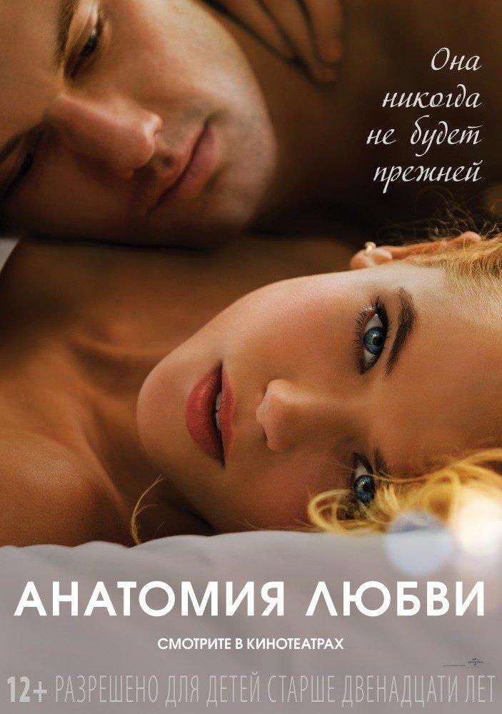smotret-porno-onlayn-russkoe-zapreshennoe