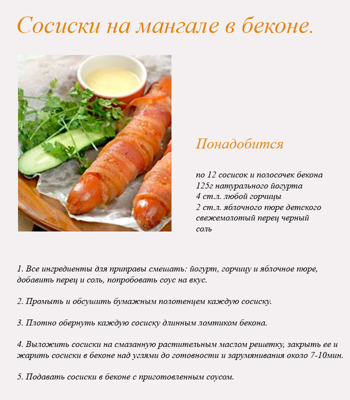 Суворовская каша рецепт