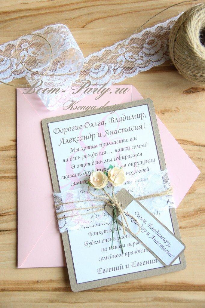 Пригласительные на свадьбу в стиле шебби шик