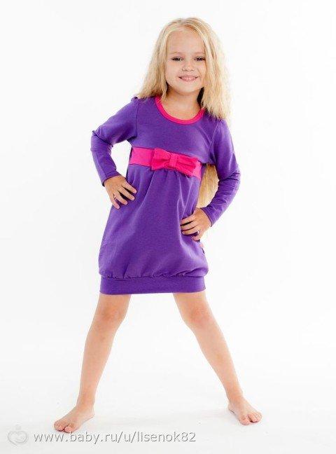 Платья для девочек трикотажные