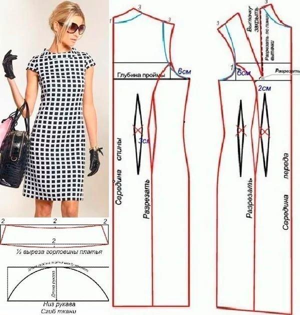 Платье прямого кроя выкройка своими руками 83