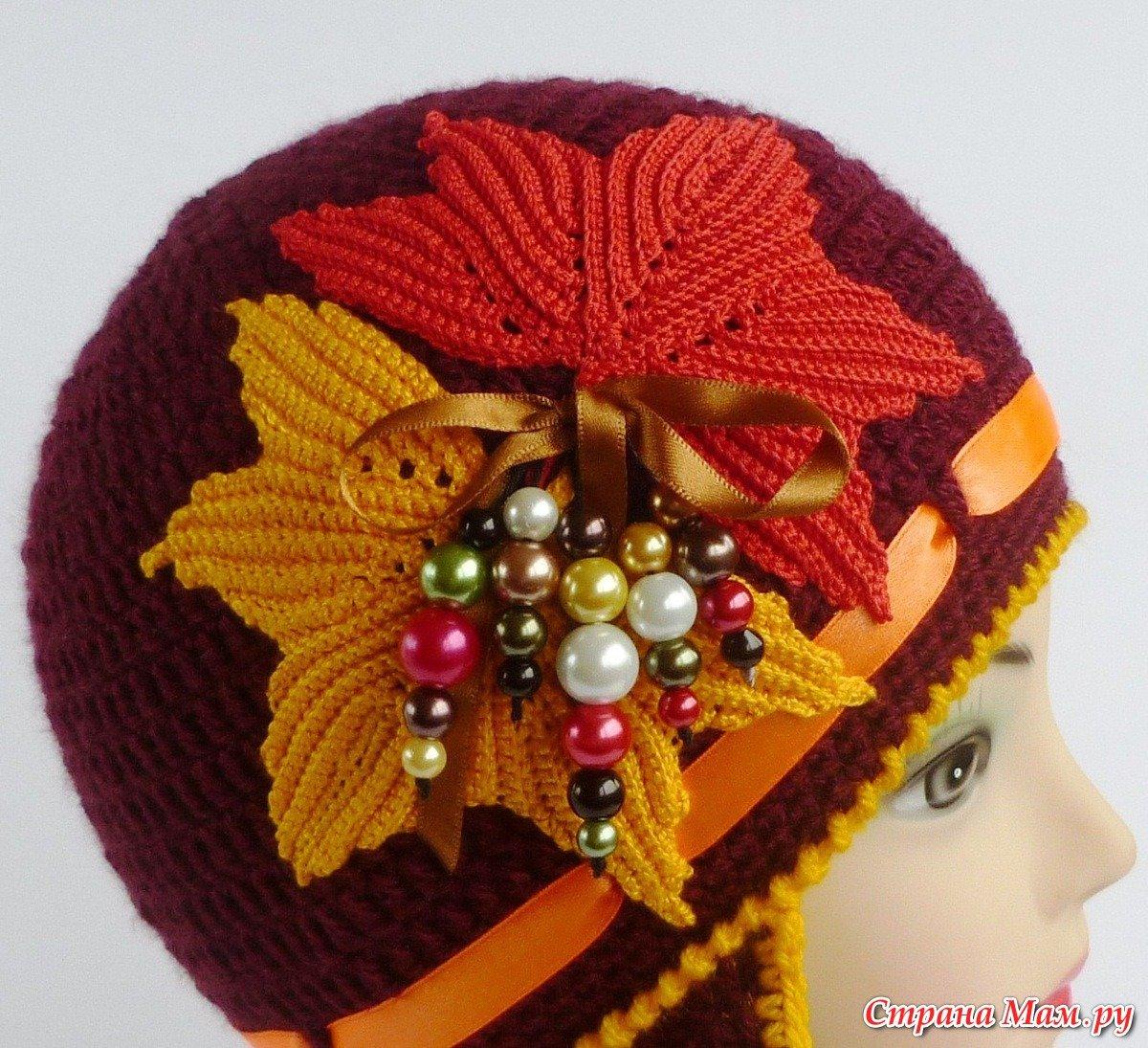 Вязание осенних шапочек для девочек 80