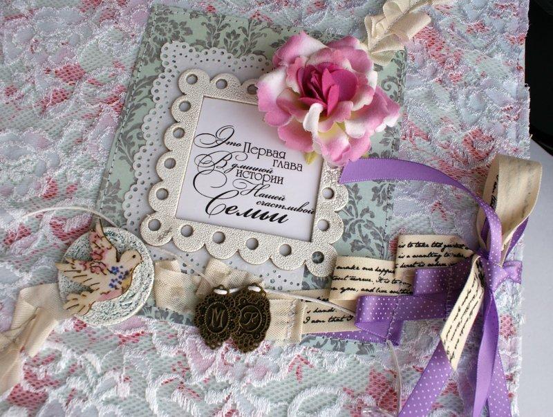 Обложка свадебного альбома своими руками