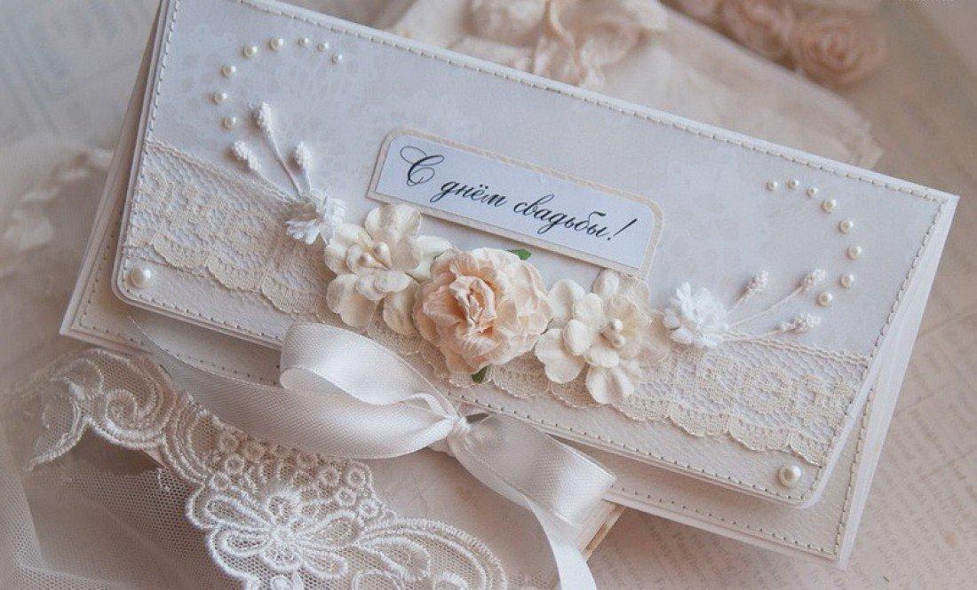 Открытка своими руками на свадьбу с конвертом 98