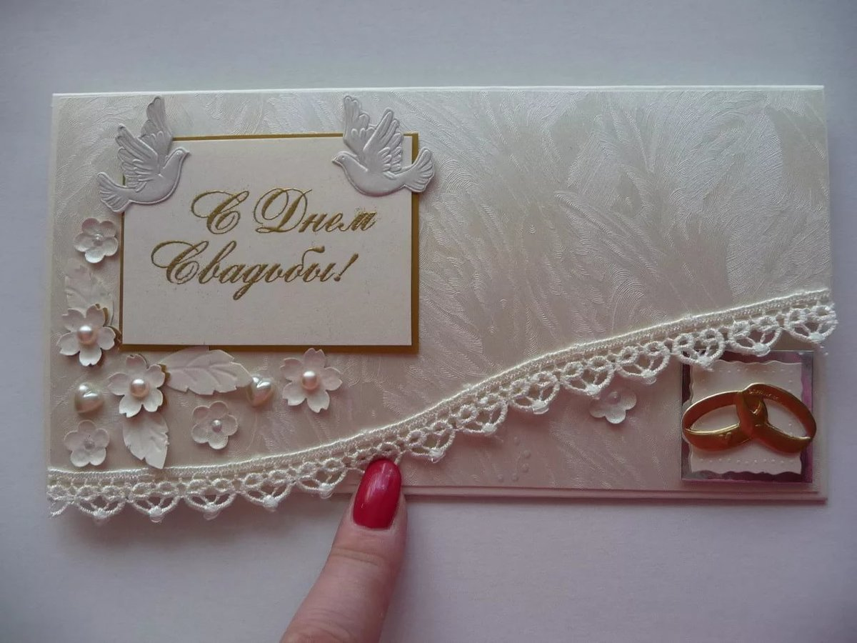 Как сделать открытку своими руками на свадьбу 30