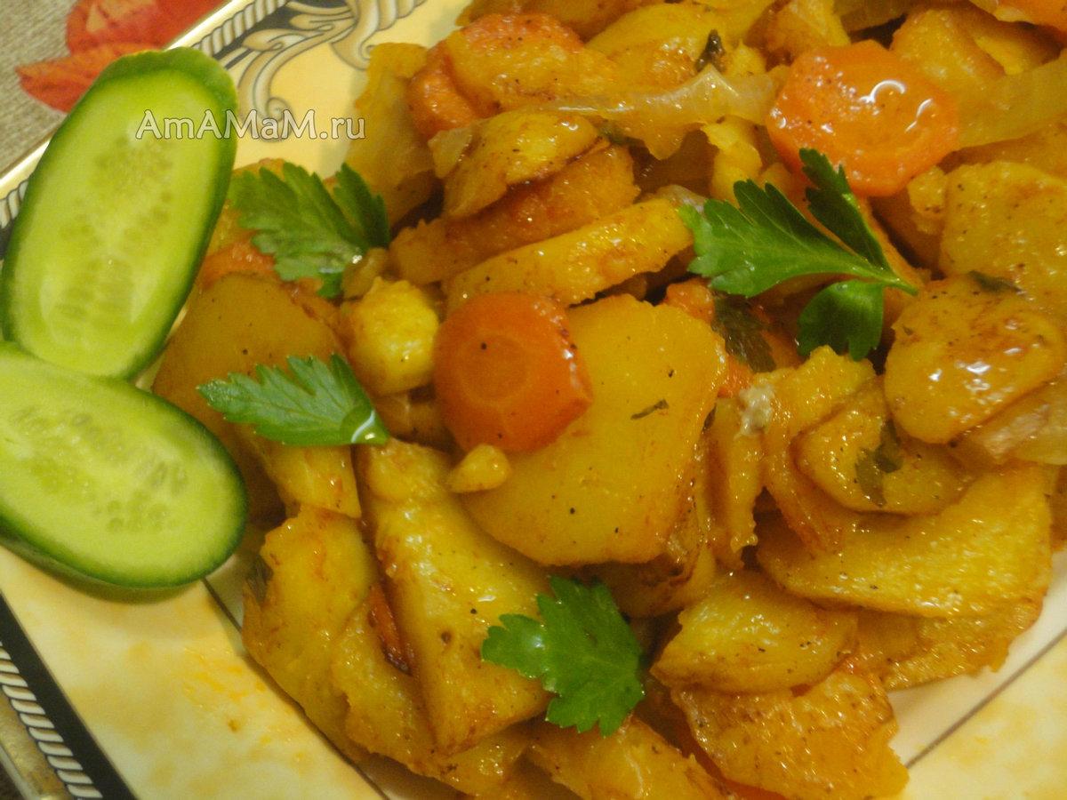 Картофель с овощами с духовке рецепт