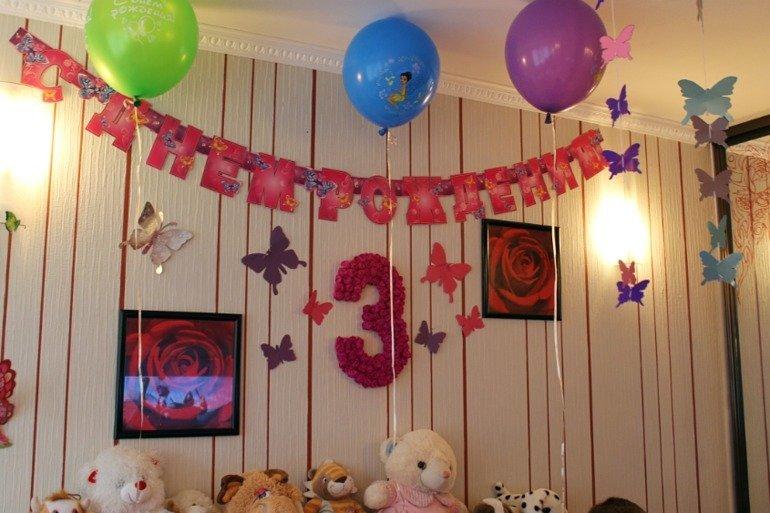 Как украсить комнату на день рождения ребёнка своими руками