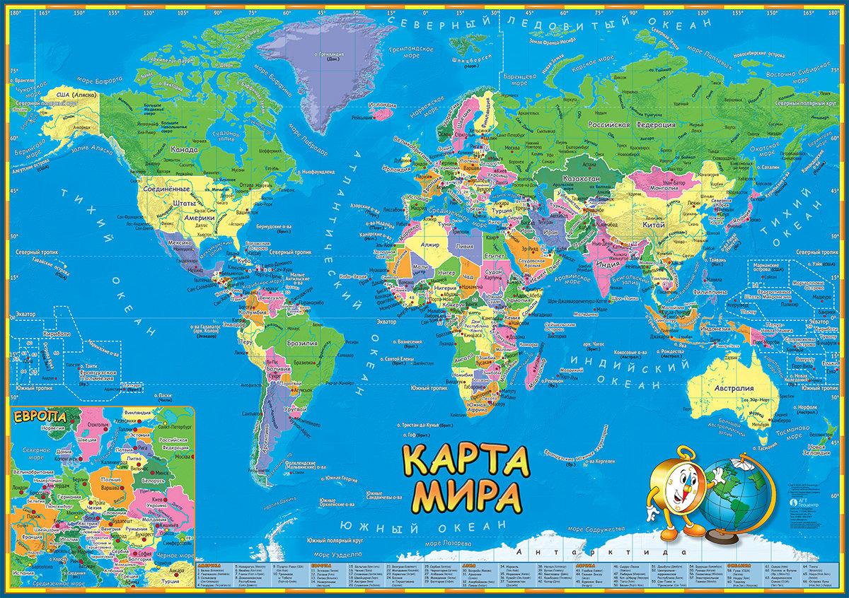 Как можно сделать карту мира 981