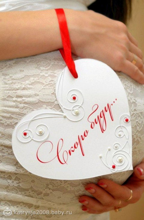 Ольга никишичева для беременных 31