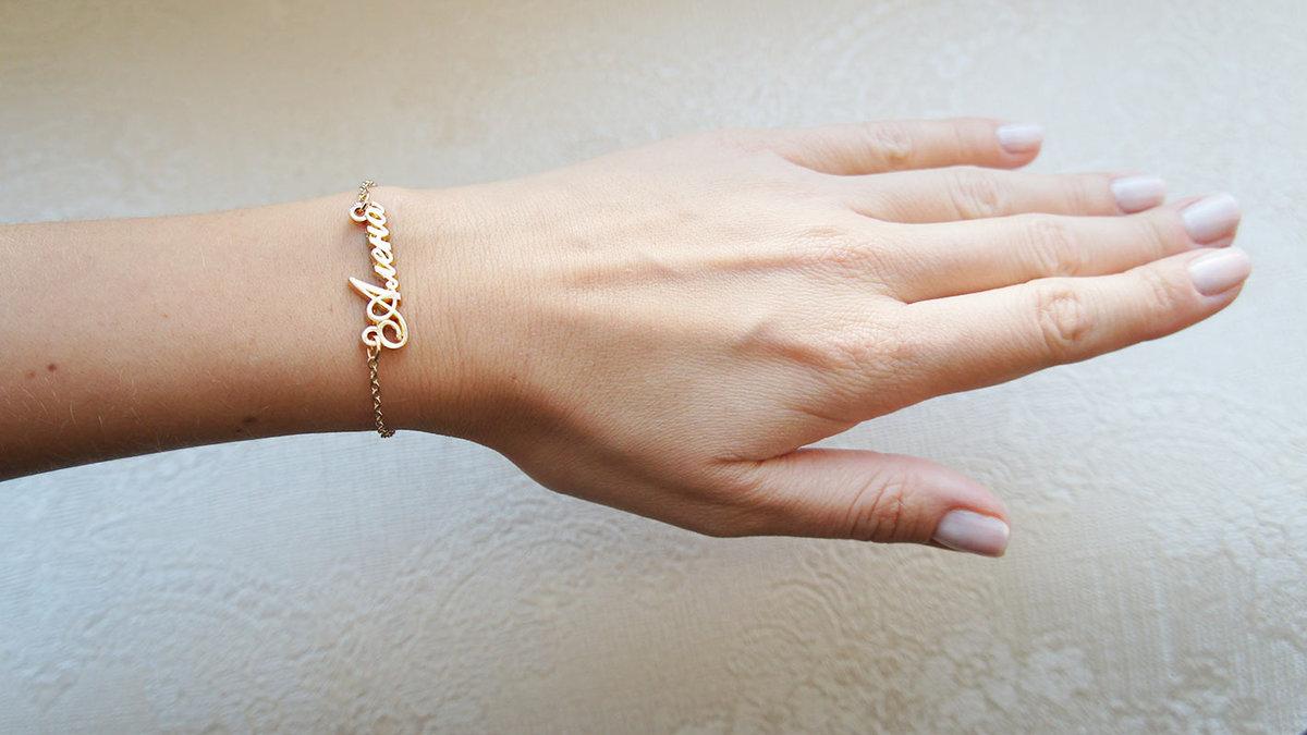 Ювелирные изделия: cерьги, кольца, браслеты, цепочки из 16
