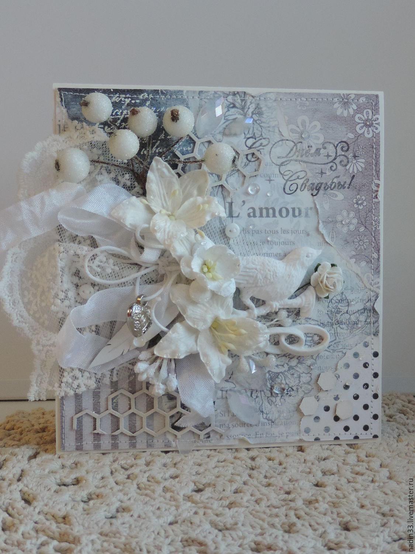 Большая свадебная открытка скрапбукинг 92