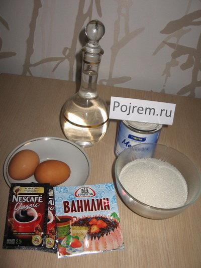Бейлиз в домашних условиях рецепт с пошаговым